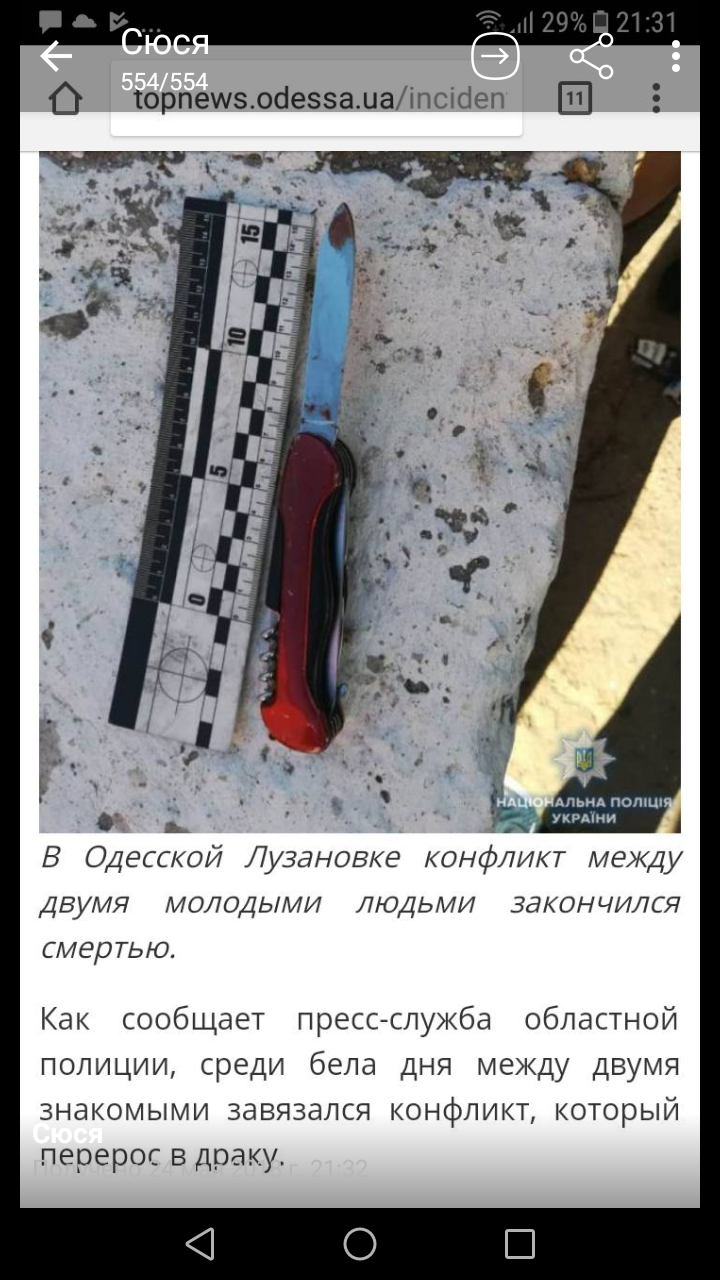 Screenshot_20180525-014112.png